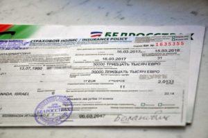 Сколько стоит мед страховка для шенгена в польшу