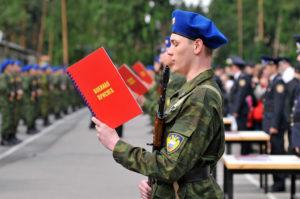 Картинки присяга в россию