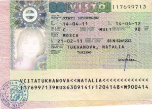 Виза в италию по приглашению для русских в москве