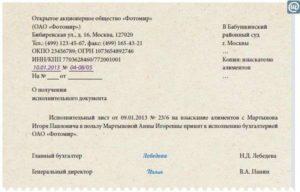 Сопроводительное письмо судебным приставам о возврате исполнительного листа