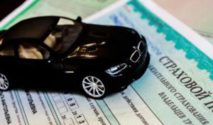 Как узнать застрахована ли машина по осаго