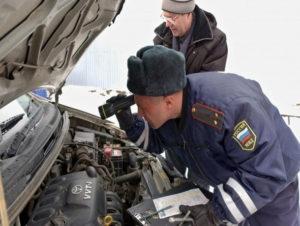 Зарегистрировать автомобиль в гибдд ставрополь