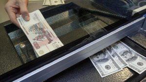 Можно ли в банках разменять валюту на мелкие