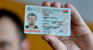 Белорусские права в россии