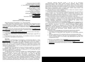 Образец заявления в сбербанк о выдаче дубликата договора