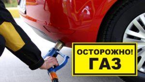 Какое наказание за незарегистрированное изменение конструкции автомобиля 2020