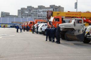 Положение об аварийно восстановительной бригаде