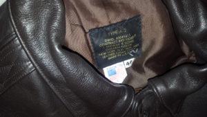 Гарантия на куртку