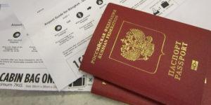 Сколько должен быть действителен загранпаспорт для поездки в таиланд