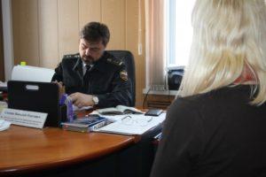 Главный судебный пристав ссп по заволжскому району г ярославля официальный сайт