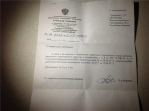 Образец заявления на продление временного убежища для граждан украины 2о17