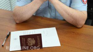 Жители днр как временно зарегистрировать