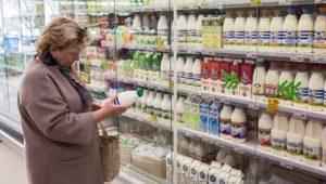 Вернуть молоко в магазин